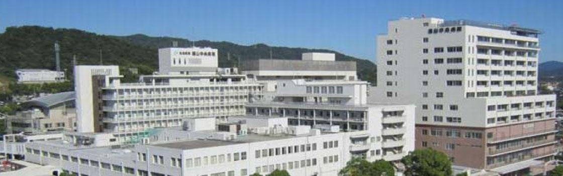 徳山中央病院 画像
