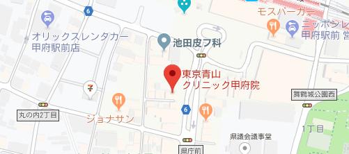 東京青山クリニック 甲府院地図