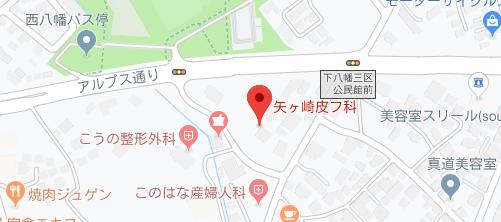 矢ヶ崎皮フ科地図
