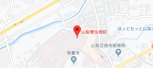 山梨厚生病院地図