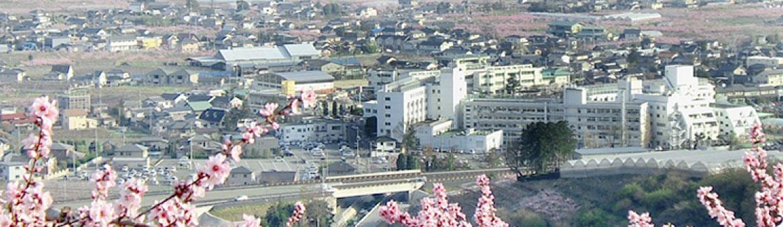 山梨厚生病院画像